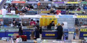 Интернет-магазины изнутри: Gearbest
