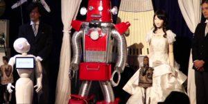 Первая в мире свадьба роботов
