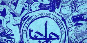 TALA & Sylas – Praise