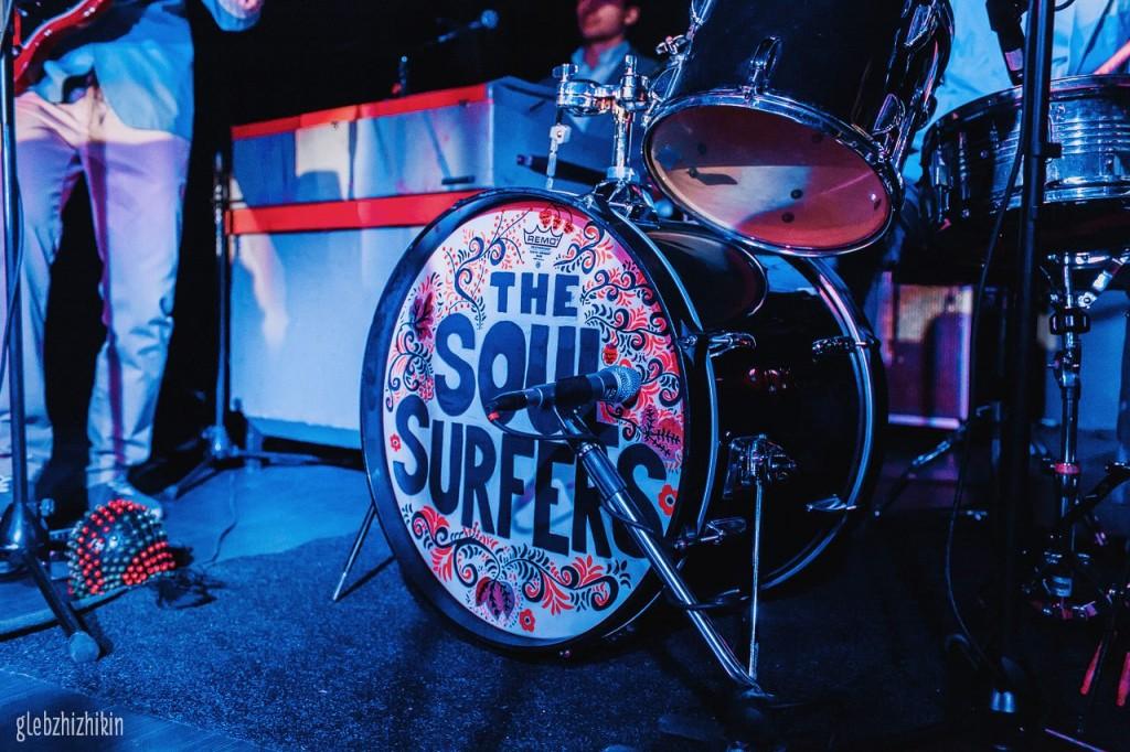 The Soul Surfers 4
