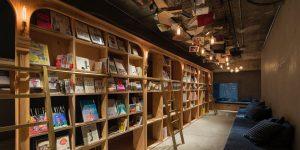 B Токио откроется oтель-библиотека