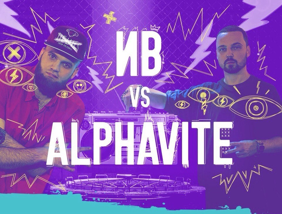 Beats & Vibes Финал ИВ и Alphavite