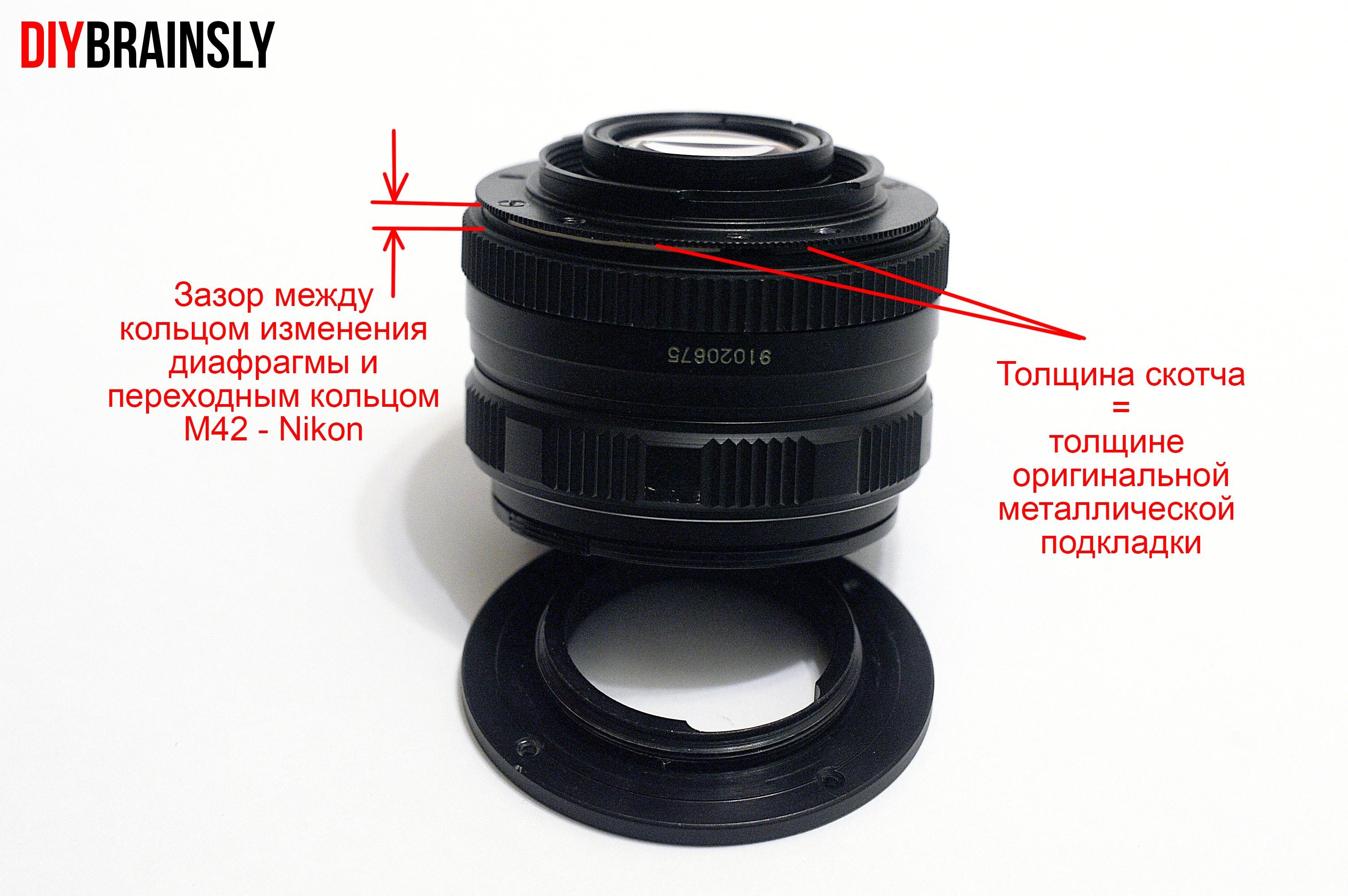 Гелиос 77м-4 на Nikon 8