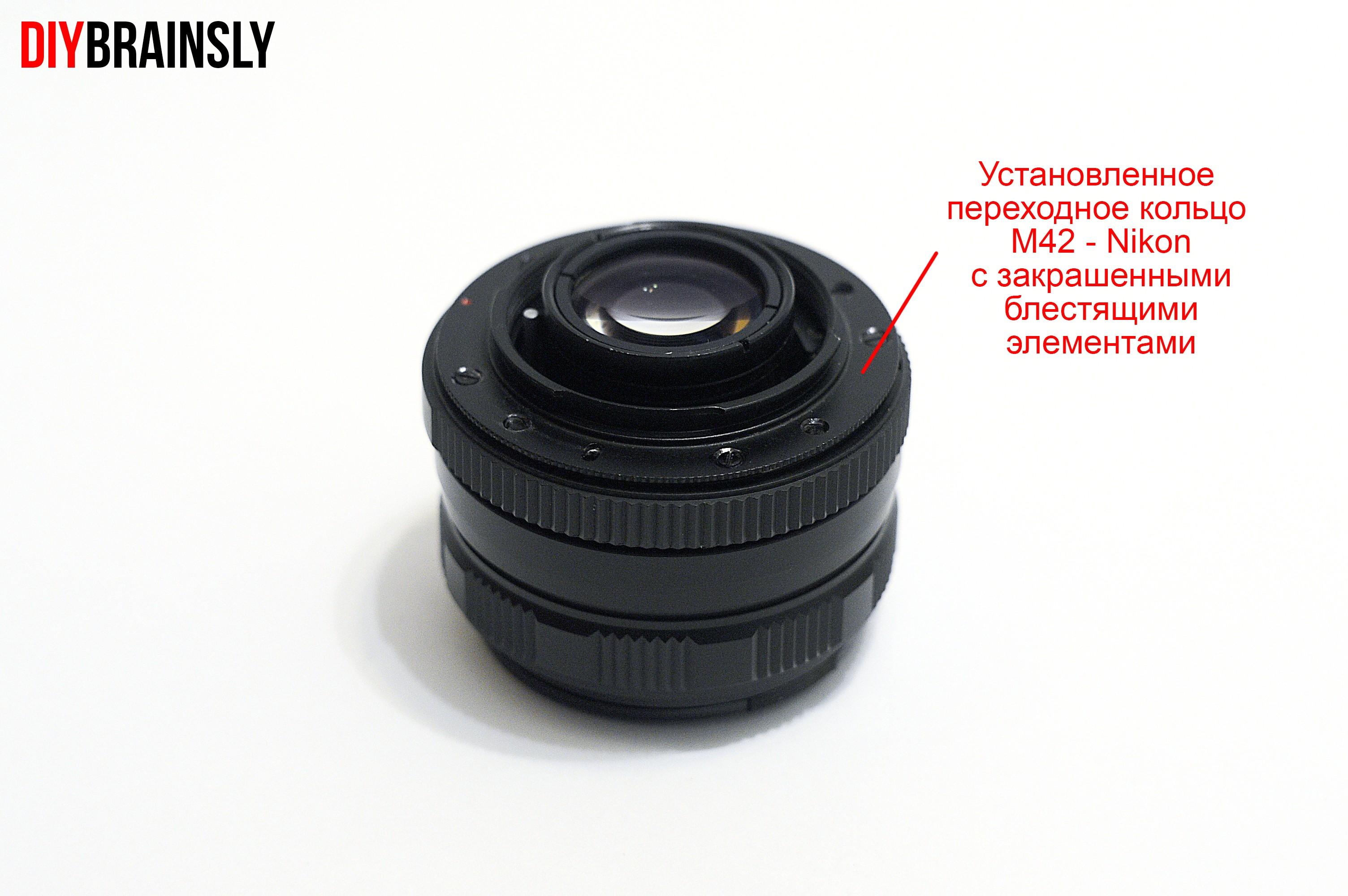 Гелиос 77м-4 на Nikon 9