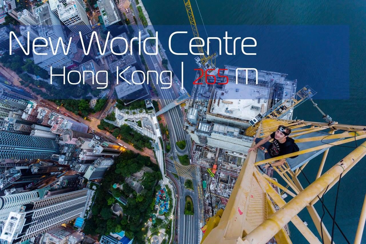 Команда On the Roofs покорила строящийся New World Centre в Гонконге 2