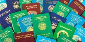 Лучшие паспорта мира