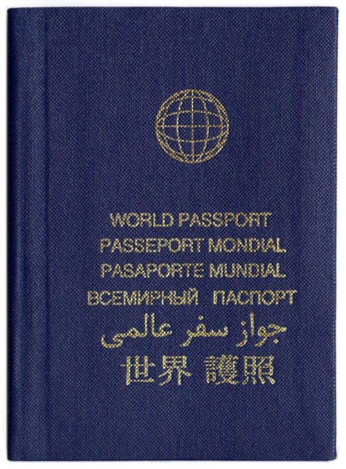 1-_world_passport_cover