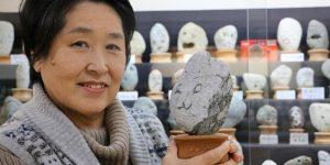 Музей камней в Японии