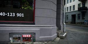 Anonymouse— крошечные магазины для мышей