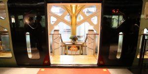 В Японии начал курсировать самый роскошный в мире поезд
