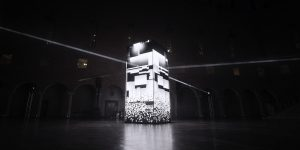 Cognition— аудиовизуальная инсталляция для бренда Asko
