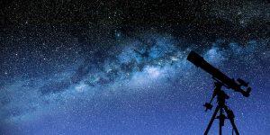 Астрономический календарь 2018